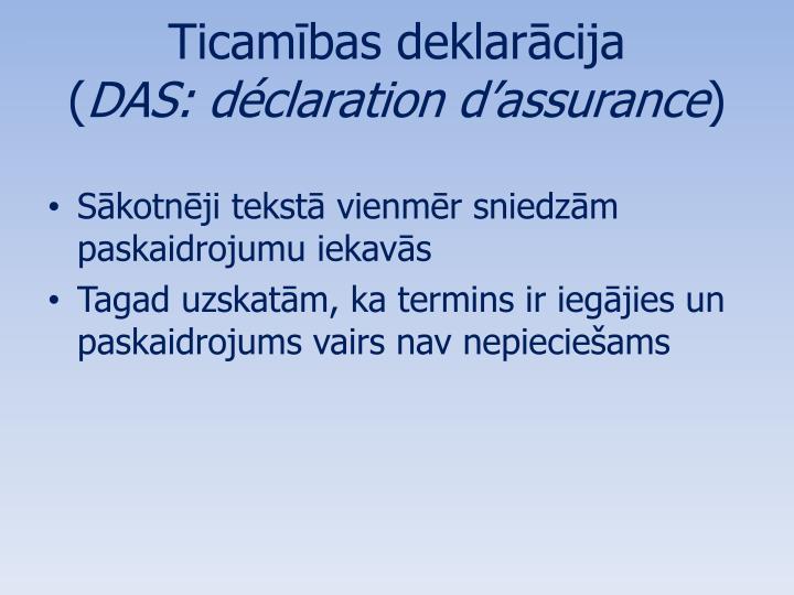 Ticamības deklarācija