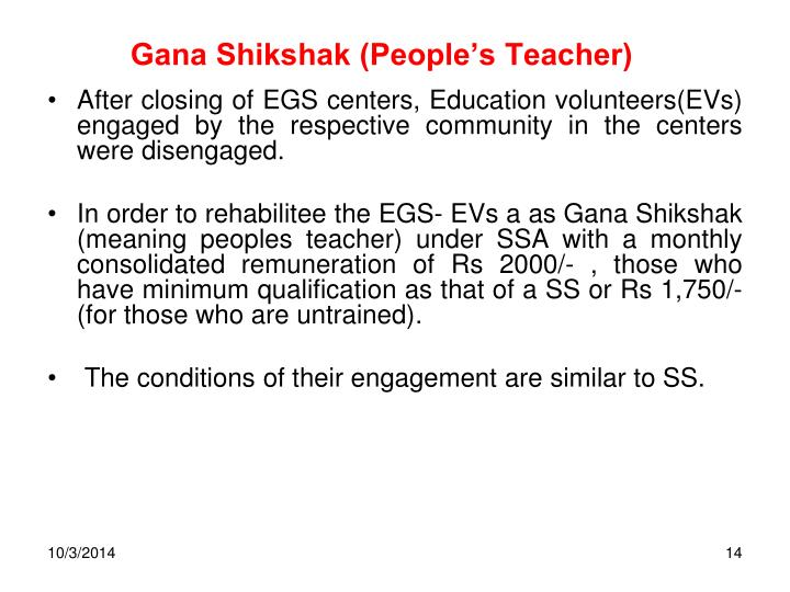 Gana Shikshak (People's Teacher)