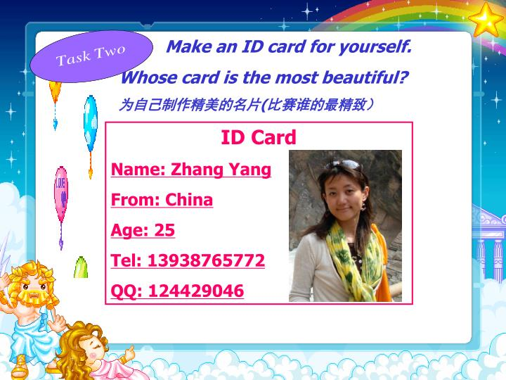 Make an ID card for yourself.