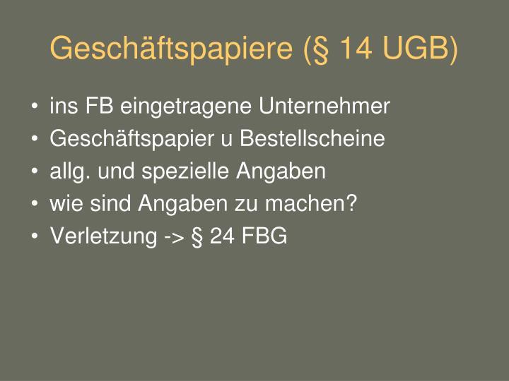 Geschäftspapiere (§ 14 UGB)