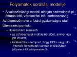 folyamatok sor ll si modellje1