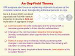 an org field theory