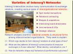 varieties of interorg l networks