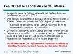 les coc et le cancer du col de l ut rus