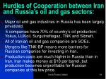 hurdles of cooperation between iran and russia s oil and gas sectors