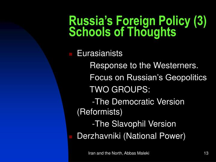 Russia's Foreign Policy (3)