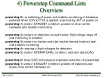4 powerstep command lists overview