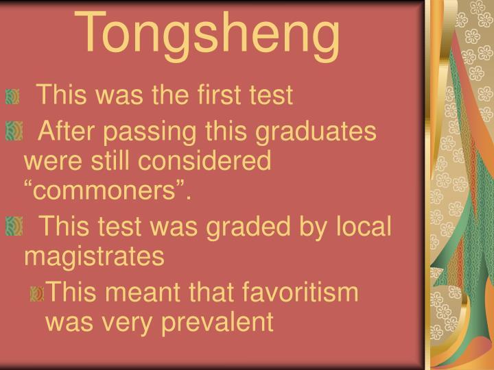 Tongsheng