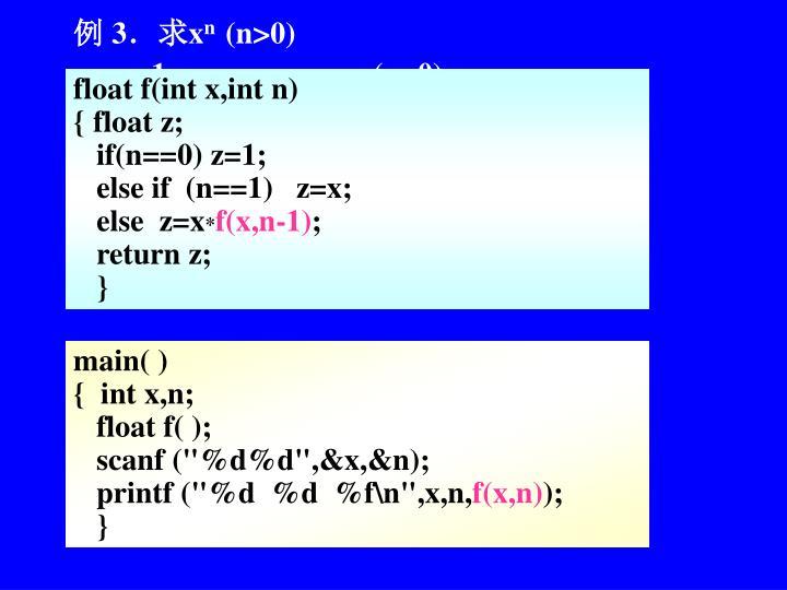 1                           (n=0)