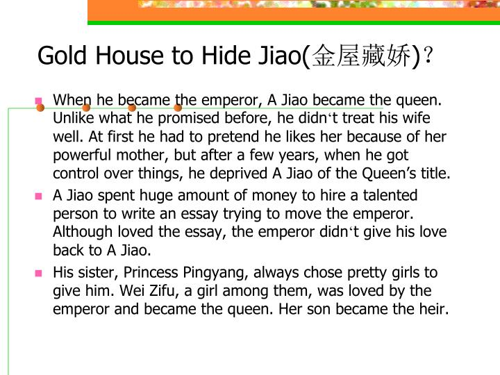 Gold House to Hide Jiao(