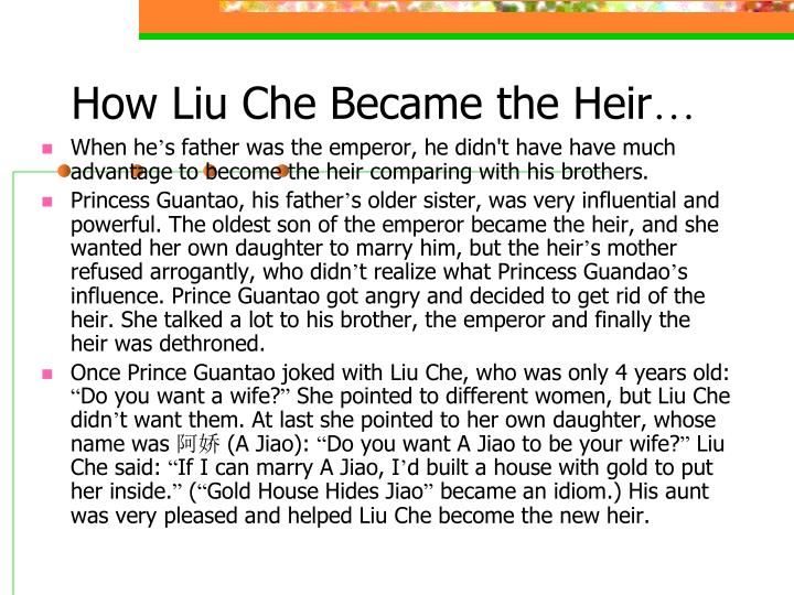 How liu che became the heir