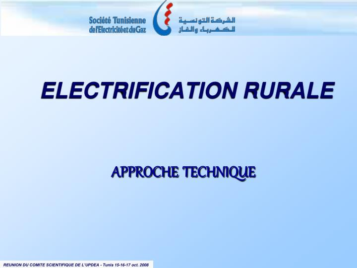 ELECTRIFICATION RURALE