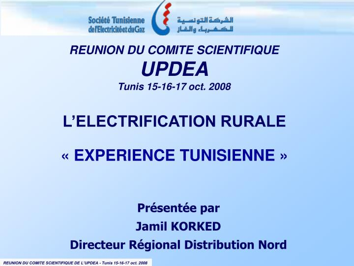 REUNION DU COMITE SCIENTIFIQUE
