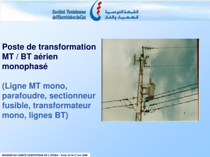 Poste de transformation MT / BT aérien monophasé