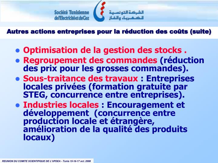 Optimisation de la gestion des stocks .