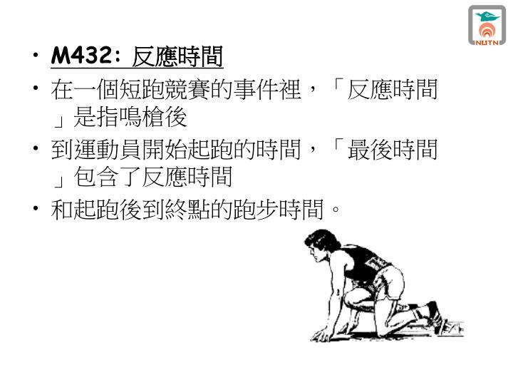 M432:
