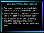 best case worst case analysis