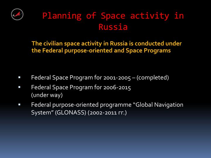 Planning of Space activity in