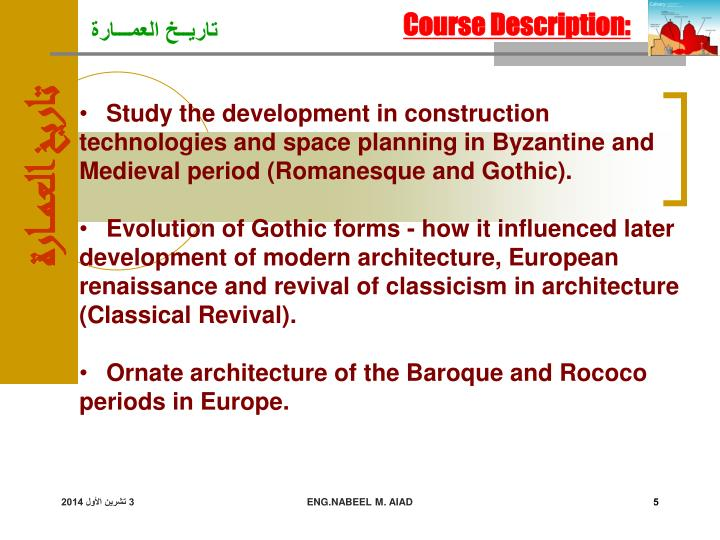 Study the development in construction