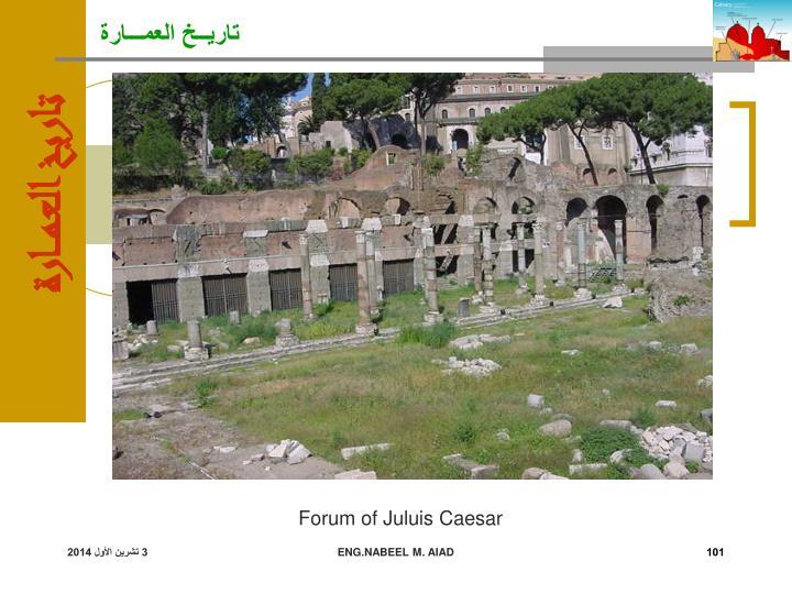Forum of Juluis Caesar