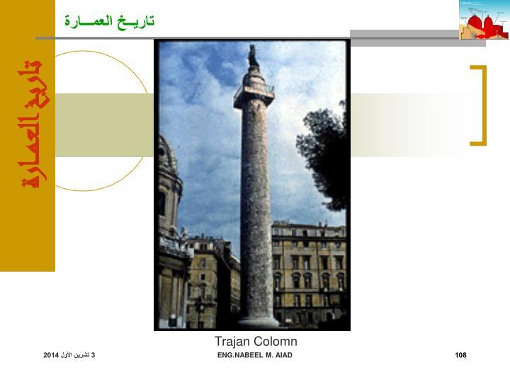 Trajan Colomn