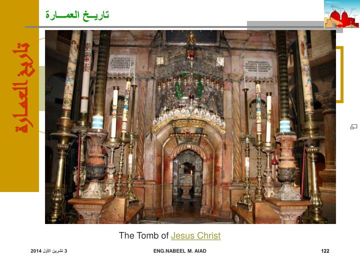 The Tomb of