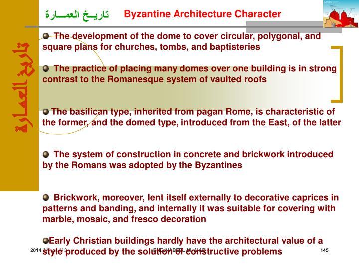 Byzantine Architecture Character