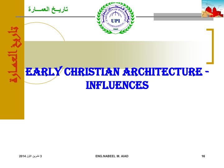 Early Christian Architecture - Influences