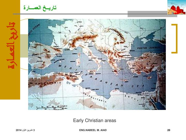Early Christian areas