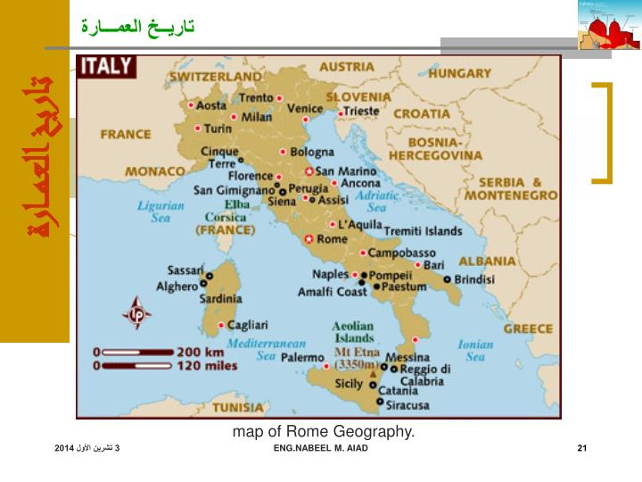 map of Rome Geography.