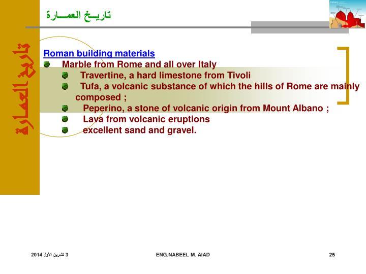 Roman building materials