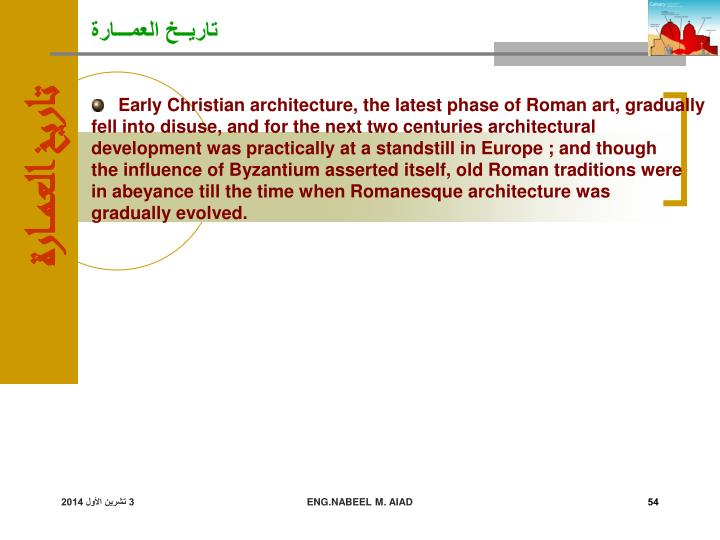 Early Christian architecture, the latest phase of Roman art, gradually