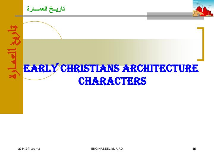 Early Christians Architecture