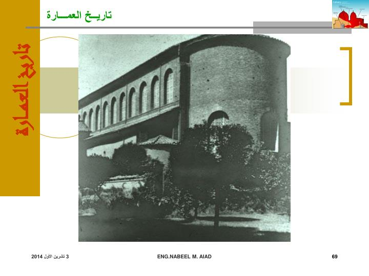 ENG.NABEEL M. AIAD