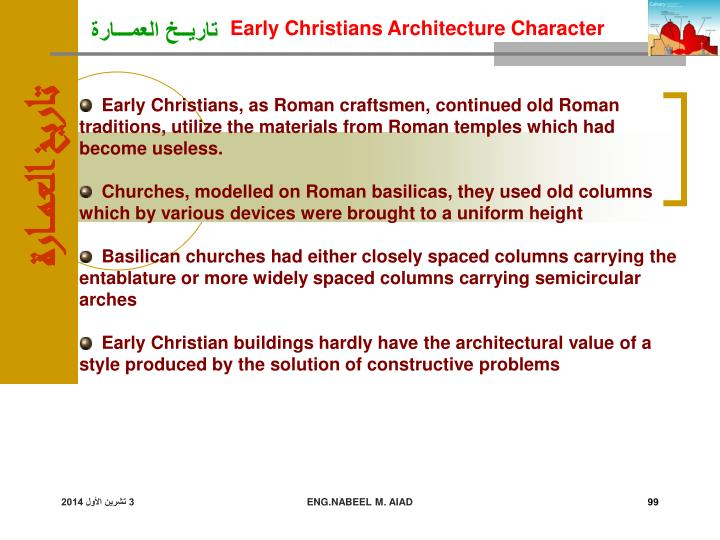 Early Christians Architecture Character