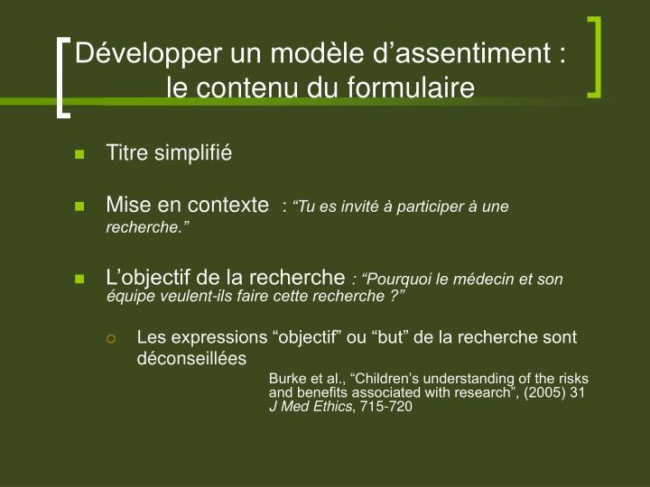 Développer un modèle d'assentiment : le contenu du formulaire
