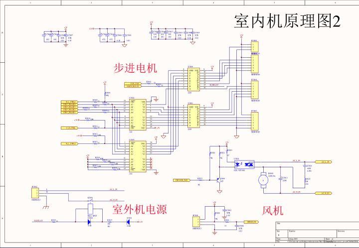室内机原理图2