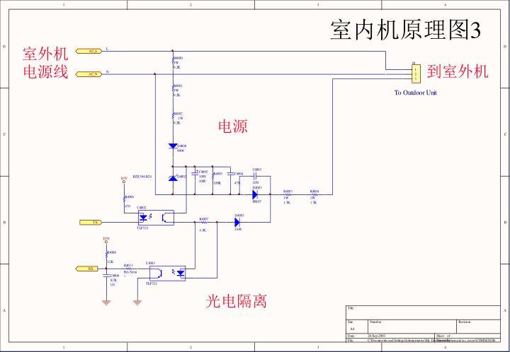 室内机原理图3