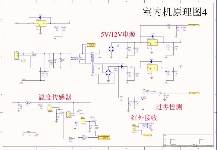 室内机原理图4