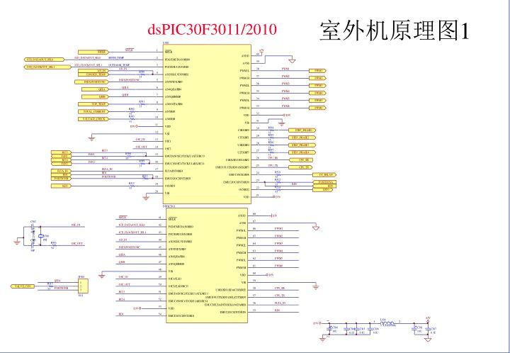 室外机原理图1