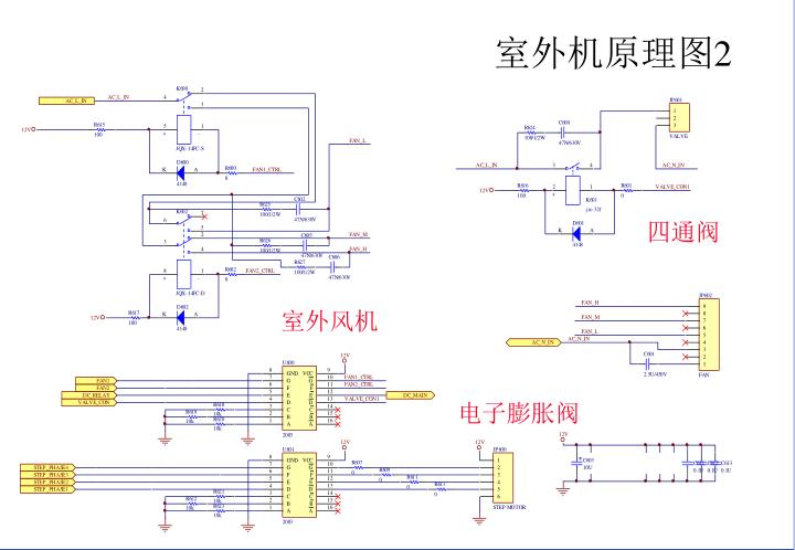 室外机原理图2