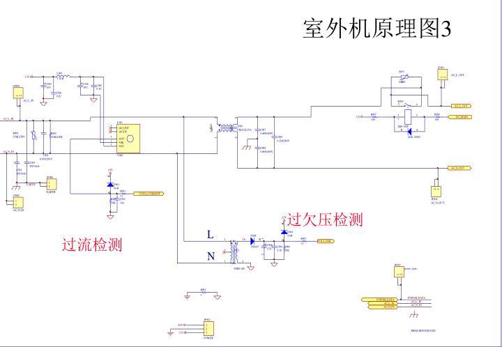 室外机原理图3