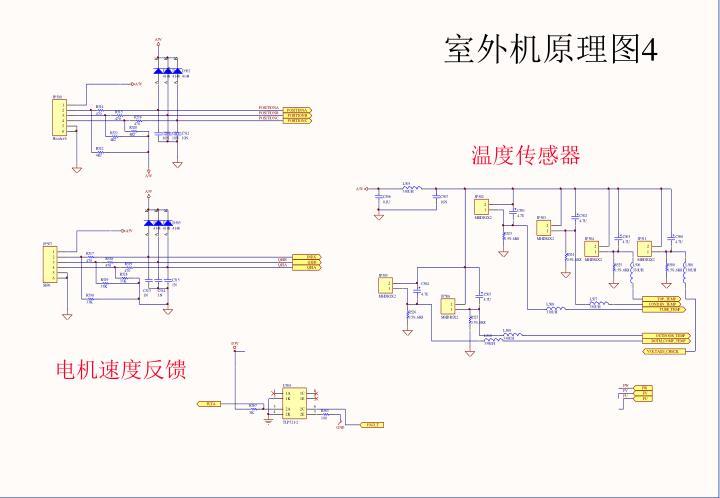 室外机硬件原理图4