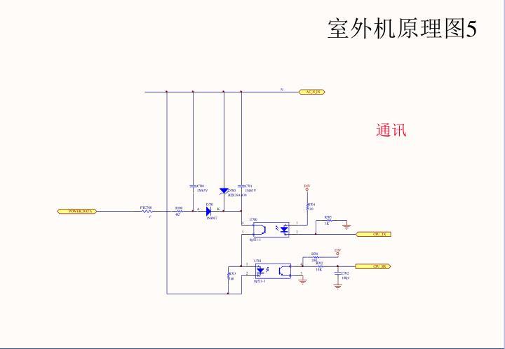 室外机原理图5