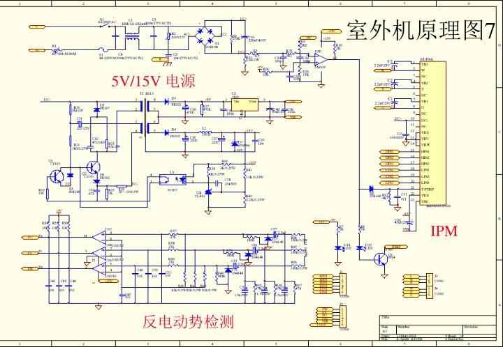 室外机原理图7