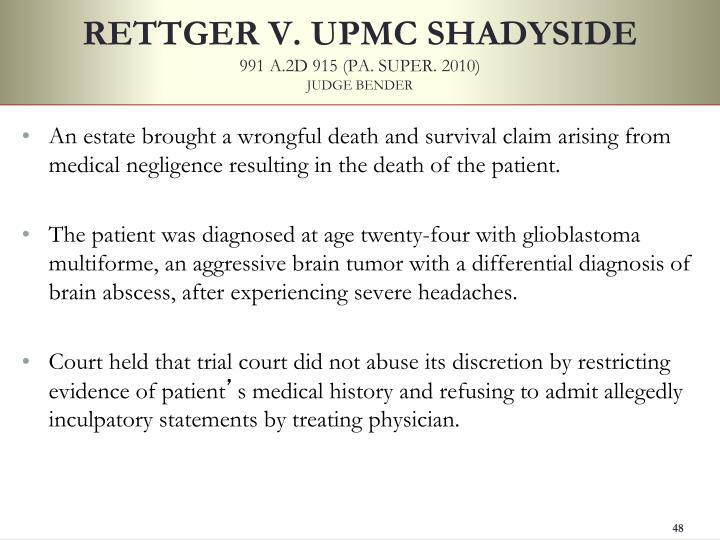RETTGER V. UPMC SHADYSIDE