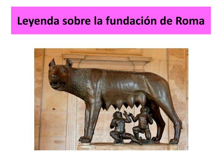 Leyenda sobre la fundación de Roma