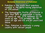 ecnomy overview of pakistan2
