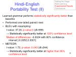 hindi english portability test ii
