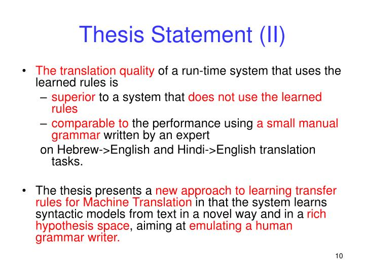 Thesis Statement (II)